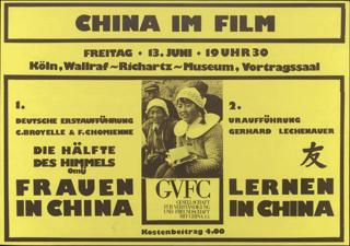 China im Film veranstaltet von der Gesellschaft für Verständigung und Freundschaft mit China e.V.