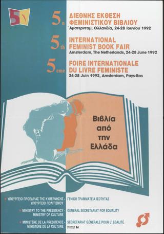 5th International Feminist Book Fair