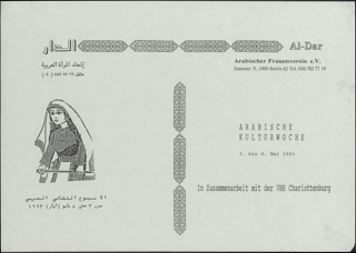 Arabische Kulturwoche