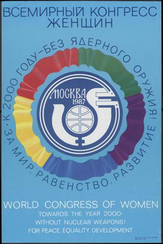 World Congress of Women