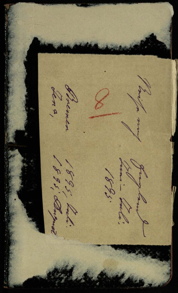 Tagebuch / Seite 1