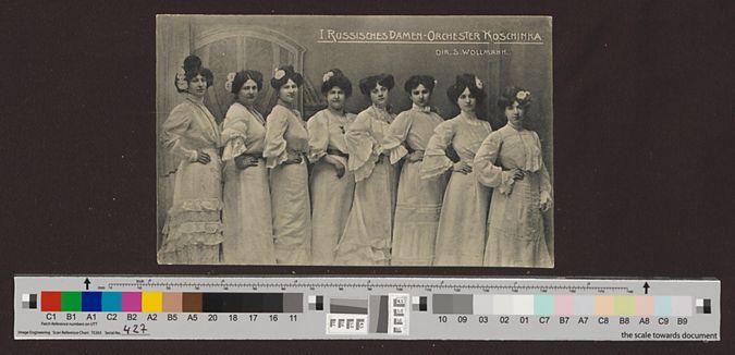I. Russisches Damen-Orchester Koschinka