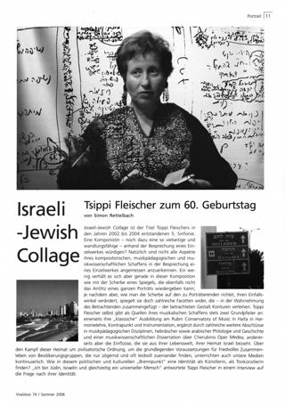 Israeli-Jewish Collage