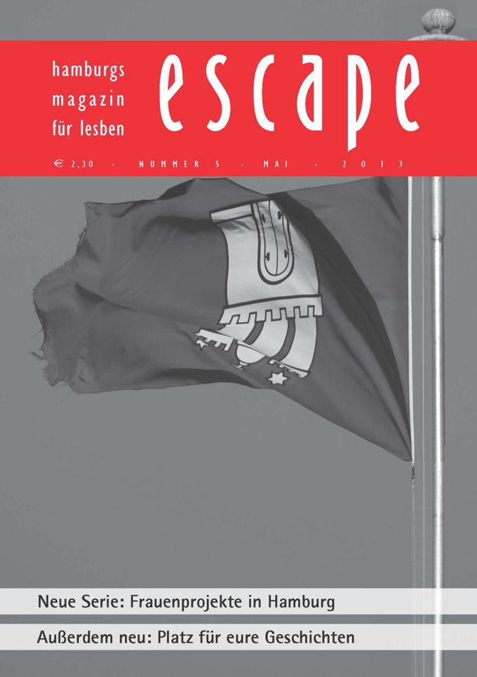 escape (2013)5