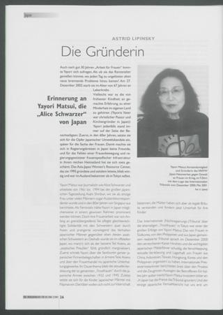 """Die Gründerin : Erinnerung an Yayori Matsui, die """"Alice Schwarzer"""" von Japan"""